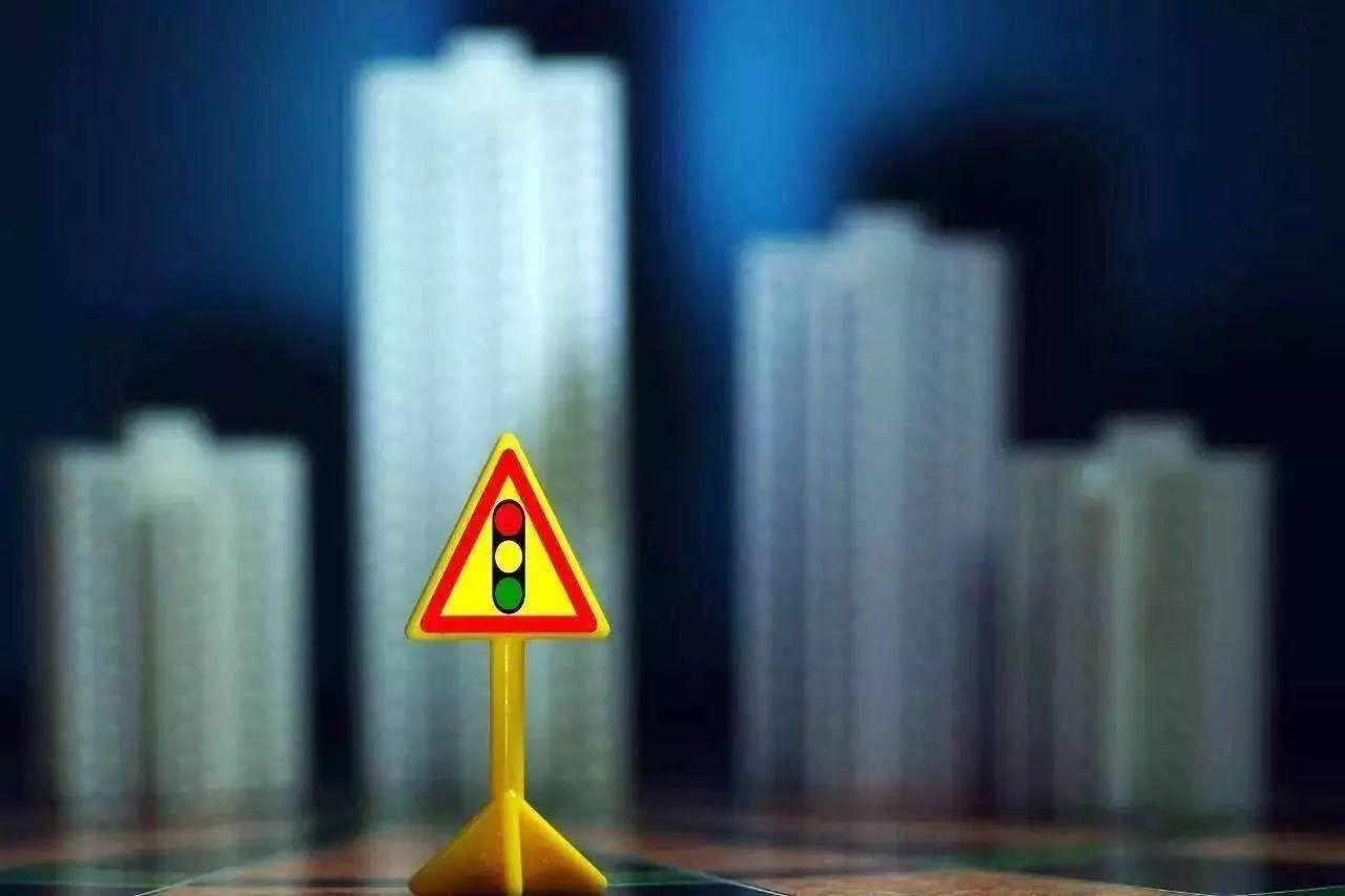 马光远:房地产市场主要矛盾已经从短缺走向不均衡