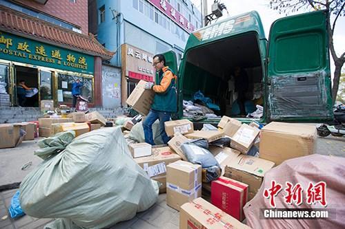 2017年中国社会物流总额252.8万亿元