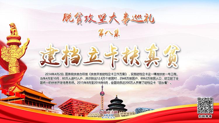 2019中国经济大事_2019中国经济发展展板图片