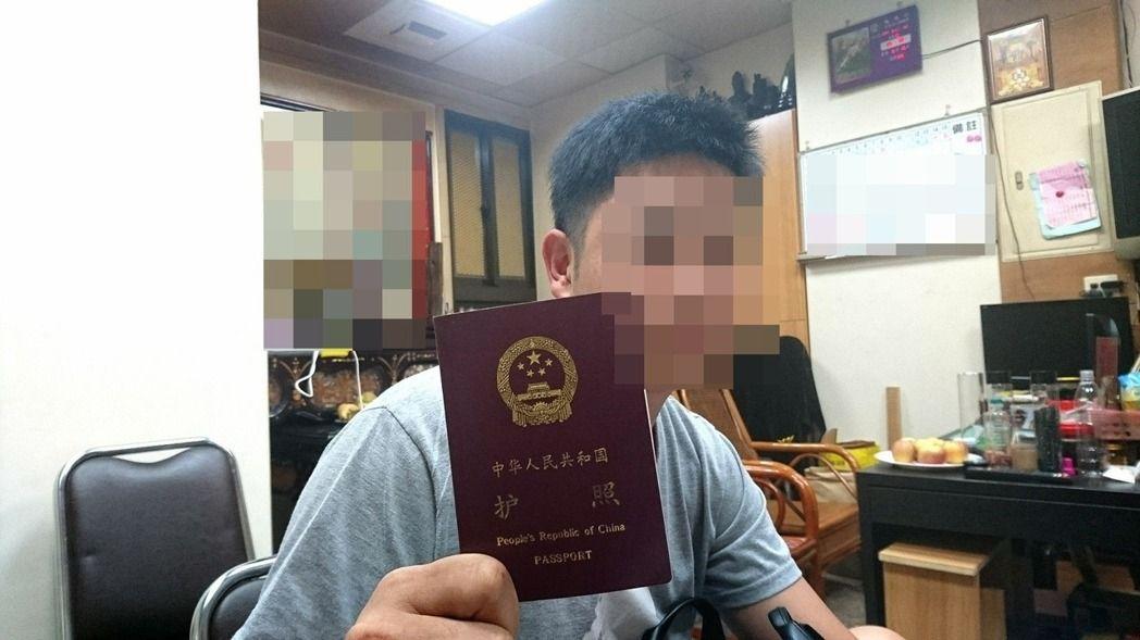 """岛内颜姓旅客(图片来源:台湾""""联合新闻网"""")"""