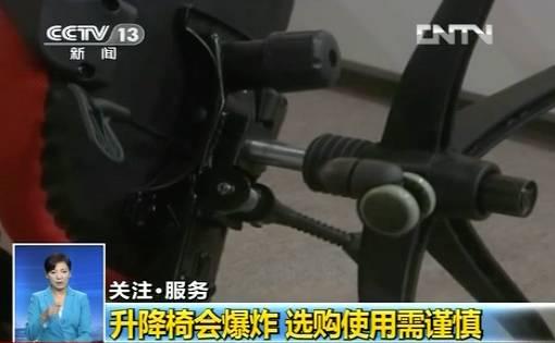 专家介绍,消费者在选购气压升降椅时,可以将椅子翻转过来查看气压泵图片