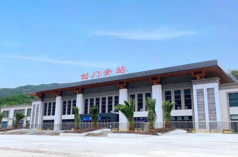 △西成客专四川境内新建站台剑门关站