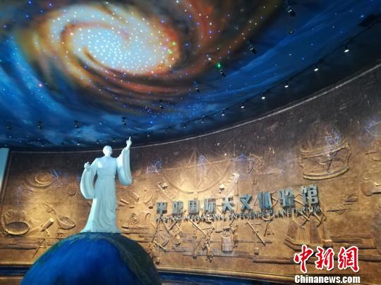 图为贵州平塘国际天文体验馆。冷桂玉 摄