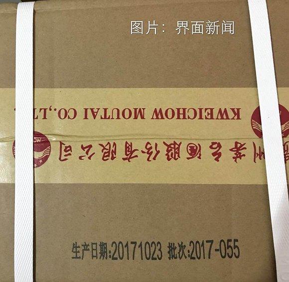 贵州茅台公布明年销售计划 供不应求局面还将延续