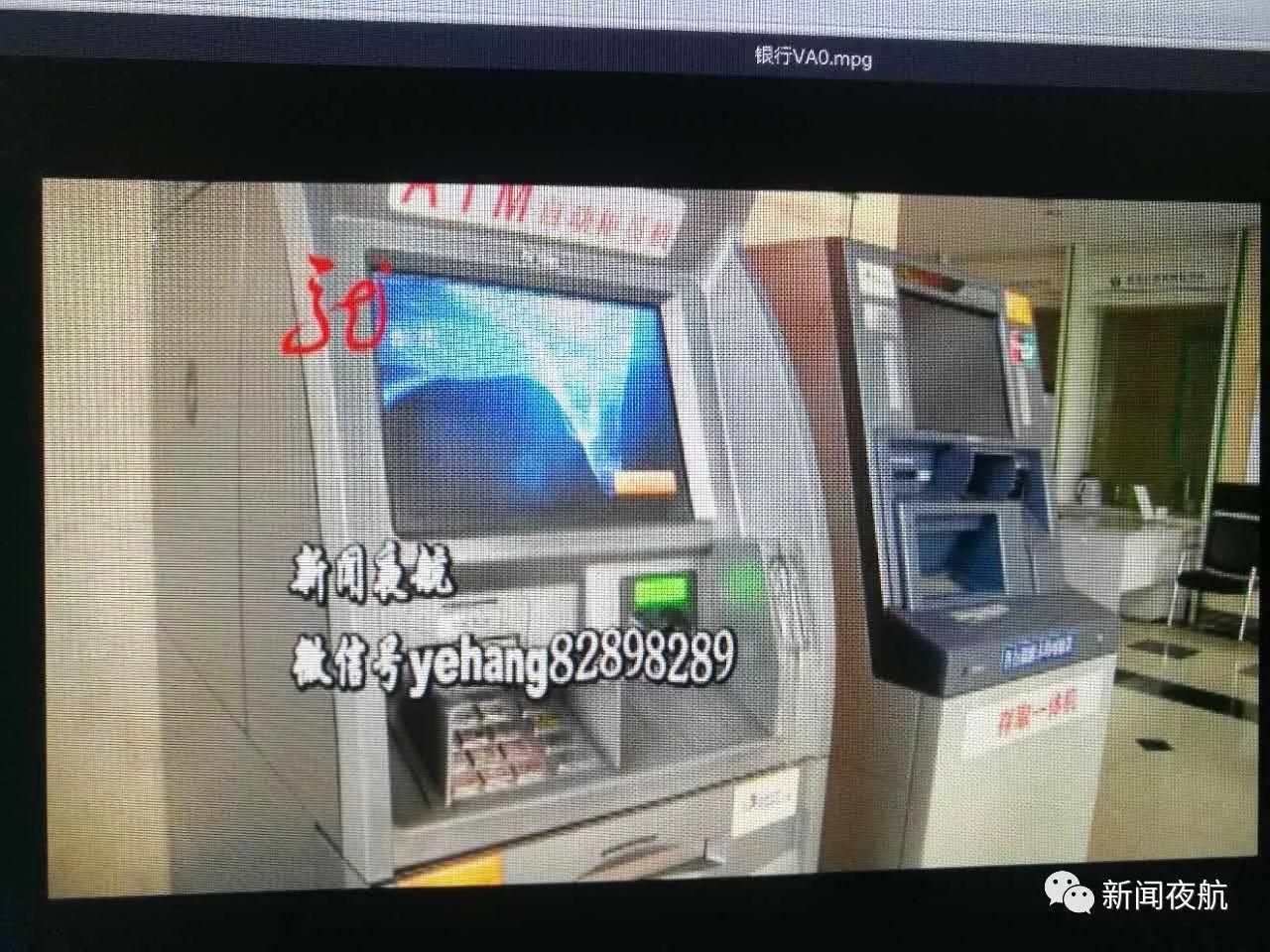 不输密码也能存钱?女子弄错卡把钱存进别人账户