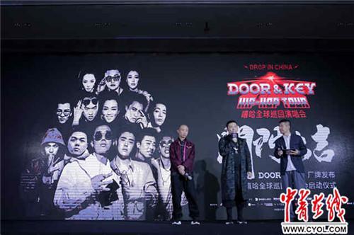 《中国有嘻哈》音乐总监:打造属于中国自己的嘻哈