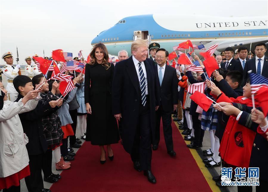 11月8日,美国总统特朗普抵达北京开始对中国进行国事访问