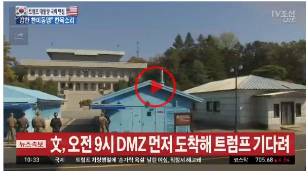 朝鲜TV报道视频截图