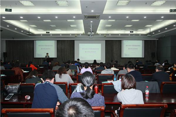 学校召开会议集会会议总结2017年招生就业事务(责编保举:高测验题jxfudao.com)