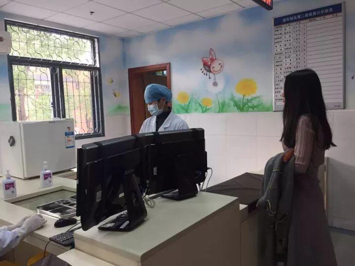 上海可以接种宫颈癌疫苗了!手机就能预约,你家