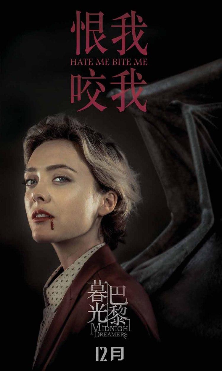 《暮光·巴黎》改档12月 浪漫吸血鬼童话