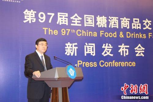 第97届全国糖酒商品交易会10日在重庆开幕