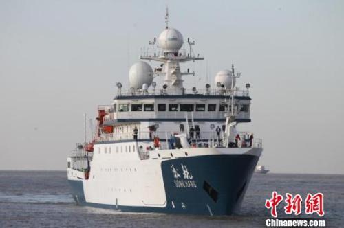 """中国首艘远洋渔业资源调查船""""淞航""""号已建成并抵达上海芦潮港。 上海海洋大学供图。"""