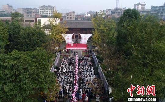 纪念郭沫若诞辰125周年系列活动现场。 刘忠俊 摄