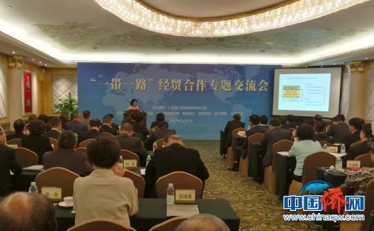 """海外侨胞积极为""""一带一路""""经贸合作建言献策"""