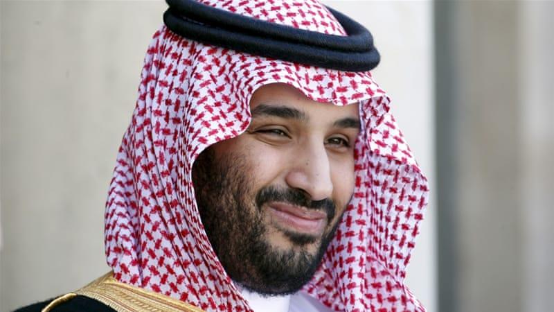 沙特新王储穆罕默德