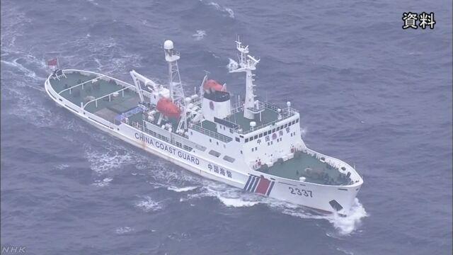 中国海警船(图源:日本NHK新闻)