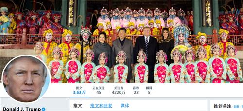 特朗普更换推特账号的背景