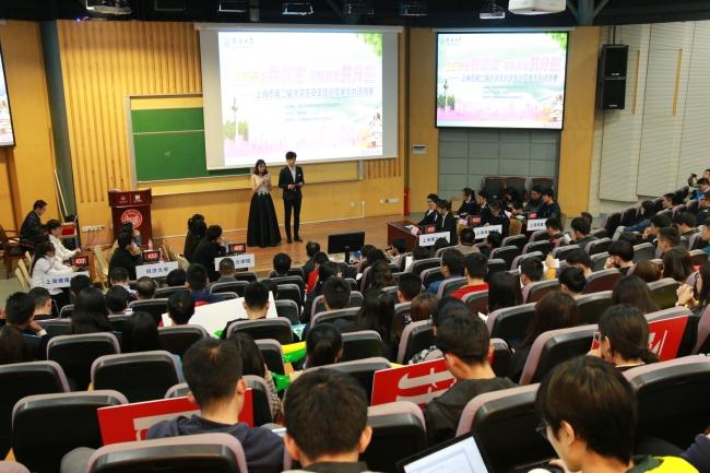 上海市第二屆大學生安全知識競賽東片區復賽在