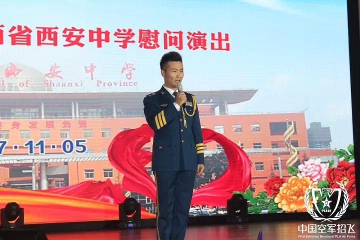 刘和刚演唱《人民空军忠于党》.
