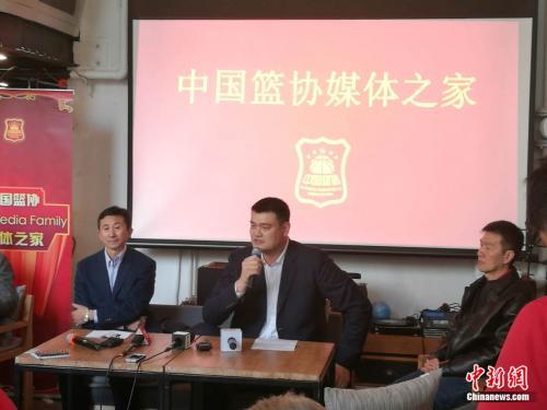 中国男篮红蓝队或提前合并 篮协计划设名人堂