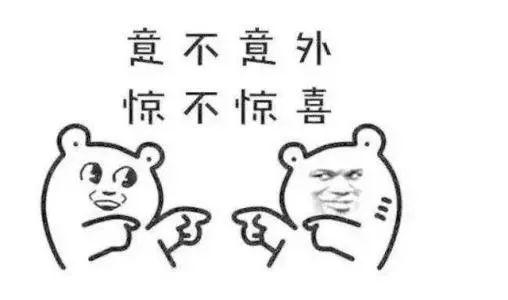 """""""相爱相杀""""的友情!陈赫生日跑男组团晒黑照"""