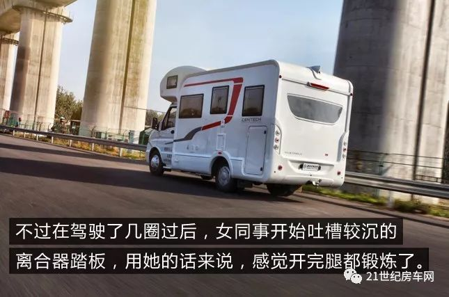 房车生活之初体验 中天季风房车时尚款长期测评(1)