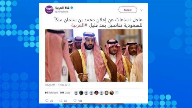 """(上图来自presstv.com截图,推文翻译:""""在未来48小时沙特将迎来新国王"""" )"""