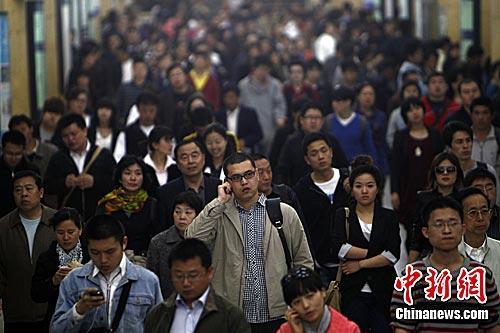 2012中国人口总量_国家卫计委:中国流动人口总量连续两年下降