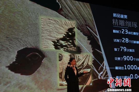 雕刻师邓珊珊介绍2018版熊猫金银纪念币雕刻工艺 郑嘉伟 摄