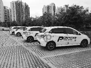 """""""共享汽车是一个重资产的行业,如果资金实力不够强大,就没办法做大规模投放。""""宜步出行总经理杜永博说。"""