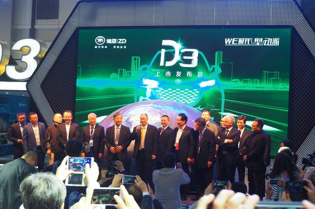 知豆D3正式上市 补贴后售价8.98-10.98万元