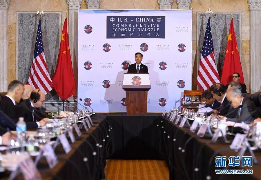 ▲资料图片:7月19日,首轮中美全面经济对话在美国华盛顿举行。