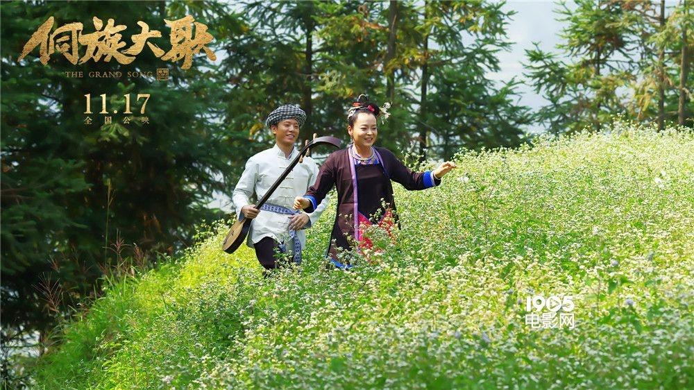 《侗族大歌》发主题曲MV 万芳歌声陪你过光棍节