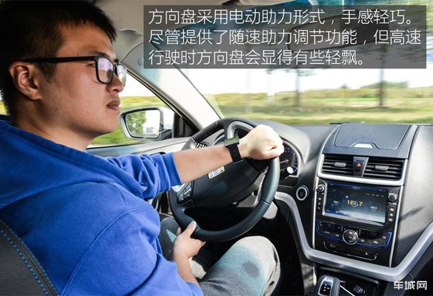 帝豪PHEV正式上市 3款车型/补贴前16.58-18.58万