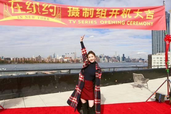 江疏影新剧变身时尚设计师 称角色坚持梦想打动自己