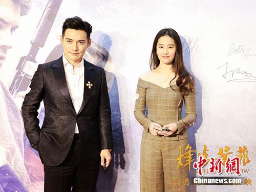 奥斯卡导演重现战火岁月 称与中国演员合作愉快