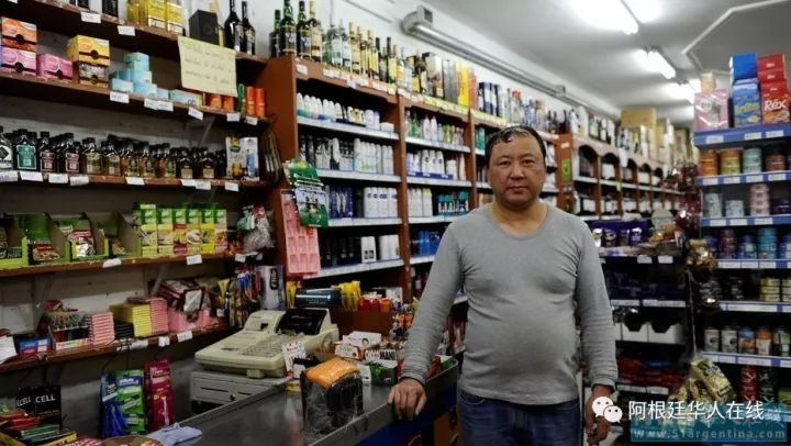 受害侨胞之一 魏先生,图片自阿根廷华人在线