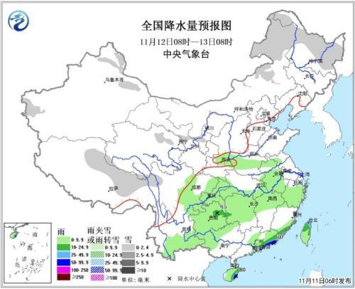 图2 全国降水量预报图(12日08时-13日08时)