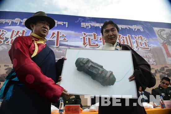 则介向西藏牦牛博物馆捐赠牦牛皮天珠