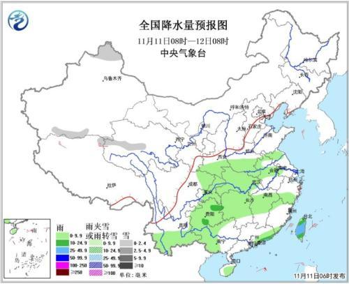 图1 全国降水量预报图(11日08时-12日08时)