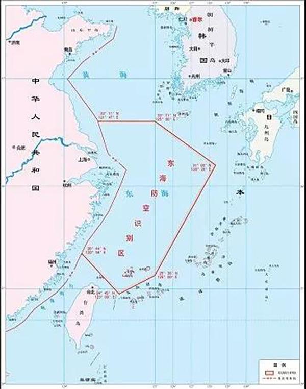 东海防空识别区划设示意图。