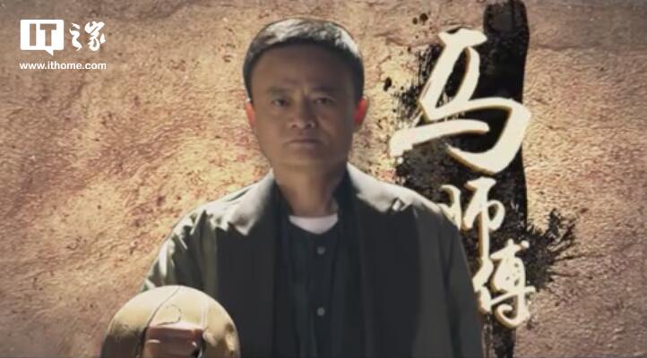 马云秀首部功片《功守道》,与王菲合唱风清扬爽呆了