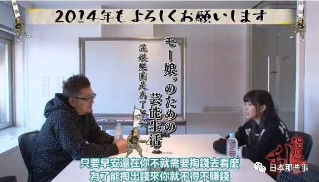 日本长寿国民偶像女团 早安少女组迎出道二十周年
