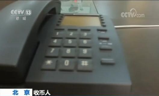澳门金沙手机客户端 5