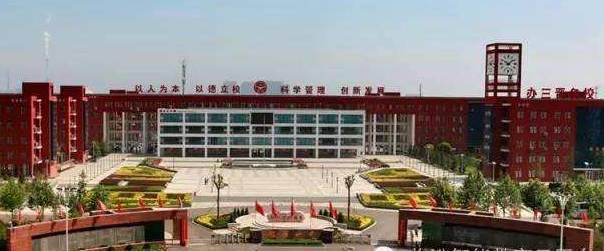 太原高中百强公布不是!最a高中的排名中国五答题卡中学历史图片