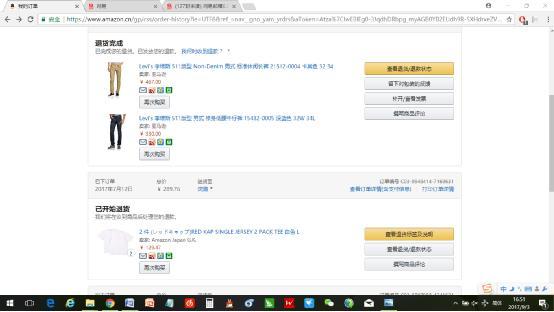 沈先生在亚马逊网站的退货页面。