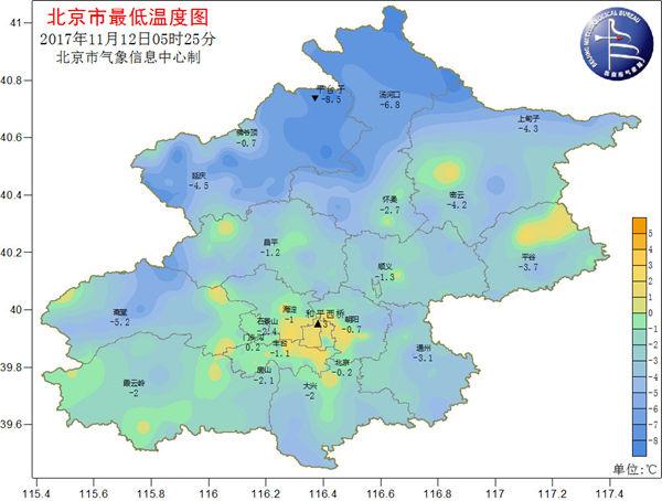 """今晨北京大部气温跌破冰点 下周持续""""冻人"""""""