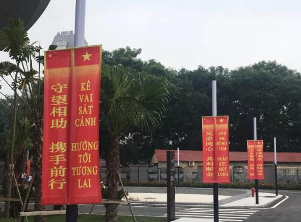 这是越中友谊宫内的欢迎标语。新华社记者 蒋国鹏 摄