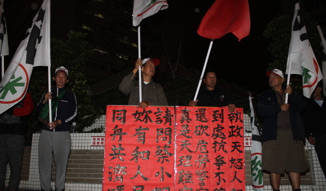 """11日晚,台""""全民拔菜总部""""人士发起抗议活动,高喊""""蔡英文下台""""等口号。(图片来源:台媒)"""